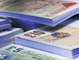 Advantages of Bad Credit Secured Loans